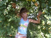 Екатерина Удовинчук, 2 июня 1996, Николаев, id106324029