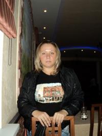 Елена Аристова, 7 июля 1985, id107356755