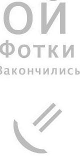 Vlad Peklin, 1 января , Витебск, id148600818