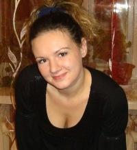Наталья Забоева
