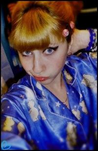 Надюфка Викторовна, 5 марта 1992, Нижний Тагил, id169812721