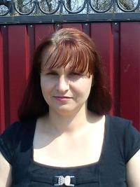 Ольга Нечаева, 12 марта 1996, Омск, id171302585
