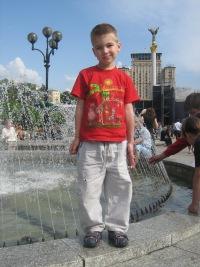 Виталик Рогожий, 18 мая , Киев, id174191399