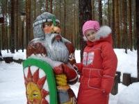 Валерия Горшкова, 1 февраля 1986, Северодвинск, id104416169