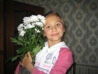 Aziza Bagrova, 8 марта 1985, Мурманск, id119129842