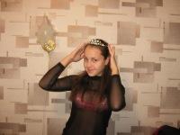Танюша ****, Киров, id126219711