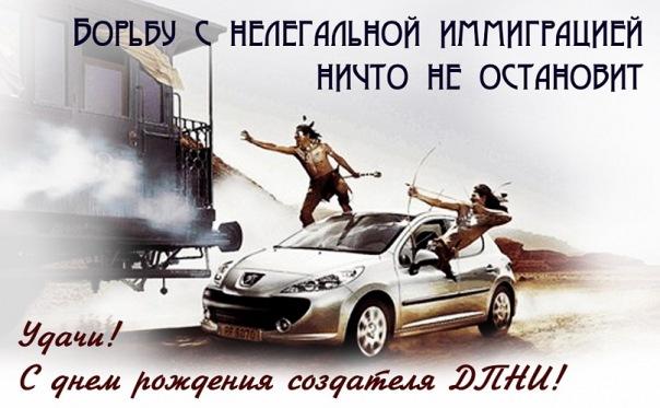http://cs10919.vkontakte.ru/u16168729/134565855/x_b247f7cf.jpg
