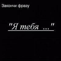 Андрей Мацканіч, 18 апреля , Здолбунов, id159437359