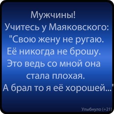 РЕЛАКСАЦИЯ))))) - Страница 4 X_407a752e
