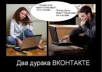 Вася Вечерин, 7 мая , Санкт-Петербург, id120460539