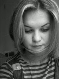 Олька Кавлюк, 21 декабря 1991, Канаш, id140130620
