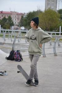 Скачать Игру Скейтер - фото 5