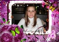 Мария Козлова, 1 января 1998, Мыски, id81918111