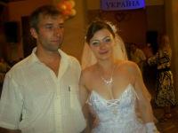 Валентин Герега, id103974739