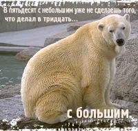 Дианка Якобчук, 3 марта , Тамбов, id105368398