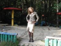 Наталья Березина (кашицына), 25 февраля , Саратов, id113961337