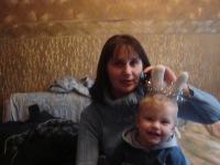 Елена Новопашина, 7 октября 1992, Новокузнецк, id115240522