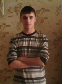 Серёга Волненко, id125206199
