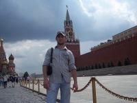 Александр Парамонов, 12 мая , Красноярск, id129490853