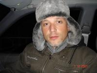Борис Волков, Чиатура