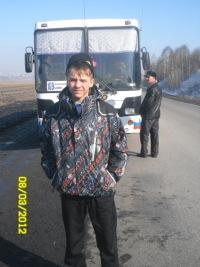 Жека Артёмов, 2 февраля 1997, Москва, id167018401