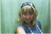 Анна Шпакова, 31 мая 1973, Тюмень, id99719753