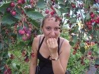 Клава Ивакина, 12 сентября , Киев, id113824009