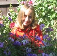 Настенка Николаенко, 9 октября , Киев, id162004581