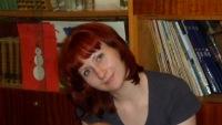 Татьяна Берсенева, 2 января , Ярославль, id170432445