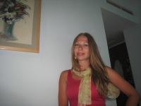 Полина Зябрева, 22 января , Москва, id1983129