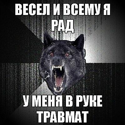 http://cs10922.vkontakte.ru/u3101768/138071436/x_d8a63d9d.jpg