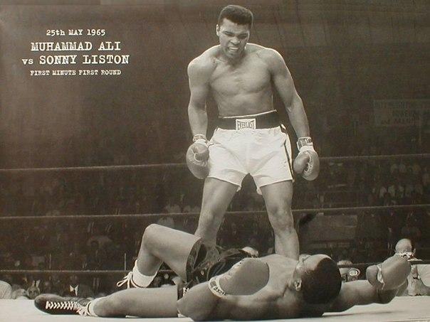 Фрази непереможного боксера Мухамеда Алі
