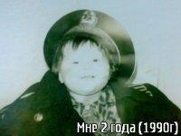 Светлана Щедрова, 22 октября , Ростов-на-Дону, id110537440