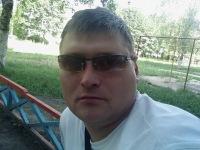Александр Васин, 1 апреля , Брянск, id117488630