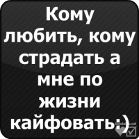 Максим Ларцев, 17 августа , Самара, id167018403