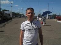 Денис Петров, 8 апреля , Йошкар-Ола, id52907173