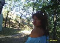 Юлия Ярмульская, 9 июля , Донецк, id118289025