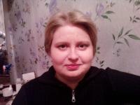 Вера Разетдинова, 11 апреля , Сарапул, id122033717
