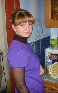 Наталья Волкова, 11 июля 1994, Тольятти, id164888702