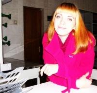 Катя Goncharova