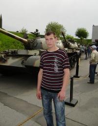 Сергей Кириченко, 13 сентября 1988, Киев, id73550167