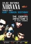 NIRVANA TRIBUTE // Kurt Cobain Birthday// 19 ФЕВ