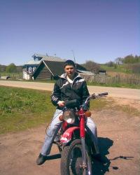 Алексей Кондюрин, 24 декабря 1993, Лысково, id119465822