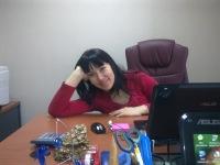 Нязик Непесова, 7 марта , Челябинск, id158055686