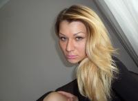Екатерина Кашинская, 25 апреля , Москва, id87243705