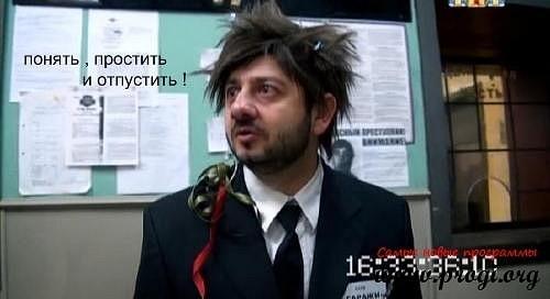 """Начальник отделения полиции аэропорта """"Киев"""" задержан на взятке $7 тысяч, - ГПУ - Цензор.НЕТ 3769"""