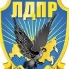 ЛДПР в Республике Коми