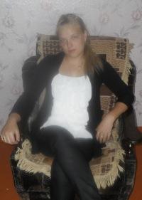 Кристина Куличкова-Кононыхина, 17 мая 1978, Самара, id119976106