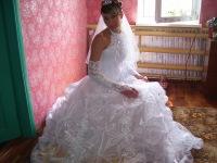 Ирина Шаповалова, Харьков, id155825463