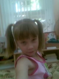 Аня Дмитриева, 10 сентября 1998, Саратов, id173885431